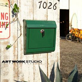 【全8色】ARTWORKSTUDIO(アートワークスタジオ):Mail box 文字なし(メールボックス:横型・キーロック)スチール/レトロ/メールボックス/新居祝い/新築祝い/DIY/ガーデニング/鍵付き/郵便ポスト/郵便受け/ポスト/送料無料/TK-2076
