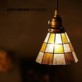 ARTWORKSTUDIO(アートワークスタジオ):Stained glass-pendant Checker(ステンドグラスペンダント チェッカー)白熱球・蛍光球・LED電球対応/照明/間接照明/ペンダントライト/ライト/天井照明/手作り/ハンドメイド/モザイクガラス/送料無料/AW-0371