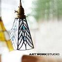 ARTWORKSTUDIO(アートワークスタジオ):Stained glass-pendant Tears(ステンドグラスペンダント ティアーズ)白熱球・蛍光球・LED電球対応/照明/間接照明/ペンダントライト/ライト/天井照明/手作り/ハンドメイド/モザイクガラス/送料無料/AW-0374