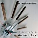 【全3色】ARTWORKSTUDIO(アートワークスタジオ):Atras wall clock(アトラスウォールクロック)時計/掛け時計/壁掛け時計/ウォールクロック/インテリア/サンバースト/北欧/モダン/ナチュラル/リビング/ダイニング/送料無料/新築祝/結婚祝/TK-2048