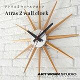 ARTWORKSTUDIO(アートワークスタジオ):Atra2swallclock(アトラス2ウォールクロック)