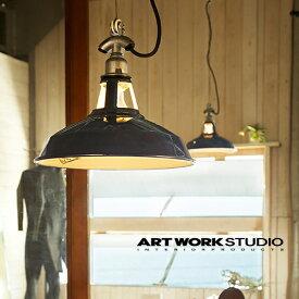 【全5色】ARTWORKSTUDIO(アートワークスタジオ):Fisherman's-pendant M(フィッシャーマンズペンダント Mサイズ)白熱球・蛍光球・LED対応/照明/間接照明/ペンダントライト/ライト/天井照明/インテリア/リビング/ダイニング/送料無料/SS-8037