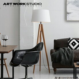 【全2色】ARTWORKSTUDIO(アートワークスタジオ):Espresso floor lamp(エスプレッソフロアーランプ)白熱球・蛍光球・LED球/照明/間接照明/フロアーランプ/ライト/フロアスタンド/シンプル/インテリア/リビング/ダイニング/寝室/送料無料/AW-0507