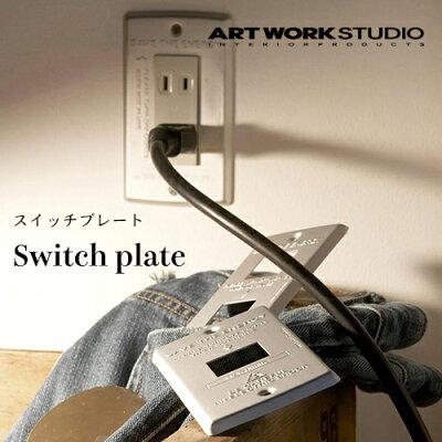 ARTWORKSTUDIO(アートワークスタジオ):Switchplate(スイッチプレート)