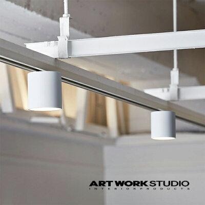 ARTWORKSTUDIO(アートワークスタジオ):Grid-ductdownlight(グリッドダクトダウンライト)