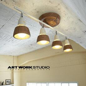 【全5色】ARTWORKSTUDIO(アートワークスタジオ):Harmony-remote ceiling lamp(ハーモニーリモートシーリングランプ)LED電球対応/照明/シーリングランプ/ライト/天井照明/リモコン付き/インテリア/リビング/ダイニング/寝室/送料無料/AW-0321