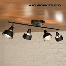 【全5色】ARTWORKSTUDIO(アートワークスタジオ):HARMONY GRANDE-remote ceiling lamp(ハーモニーグランデリモートシーリングランプ)LED対応/照明/シーリングランプ/ライト/天井照明/リモコン付き/インテリア/リビング/ダイニング/送料無料/AW-0359