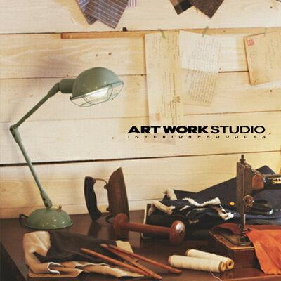 ARTWORKSTUDIO(アートワークスタジオ):Bronx-desklamp(ブロンクスデスクランプ)
