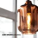 【全3色】ARTWORKSTUDIO(アートワークスタジオ):New trans-pendant Brescia-pendant(ニュートランスシリーズ ブレ…