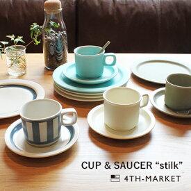 【日本製】4th-market フォースマーケット:stilk(スティルク)ティーカップ&ソーサーコーヒー/COFFEE LIFE/コーヒーを楽しむ/コーヒーカップ&ソーサー/マグ/半磁器/陶磁器/陶器/磁器/ギフト/プレゼント
