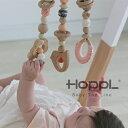 【ネコポスOK】【全9種】HOPPL:ハンギングトイホップル/ハンギングトイ/おもちゃ/玩具/にぎにぎ/ハンギング/吊り下げ/天然木/出産祝い/誕生日祝い/ベビー/乳児/幼児/乳幼児/女の子/男の子/ギフト/プレゼント