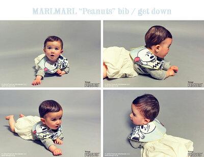 MARLMARLマールマール:スタイピーナッツシリーズ第3弾get_down