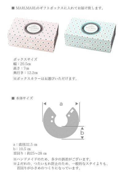MARLMARL(マールマール):Chocolatシリーズギフトセット(ドルチェバージョン)