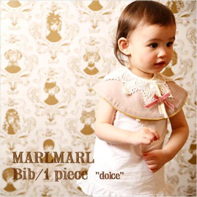 MARLMARL(マールマール):dolceシリーズ
