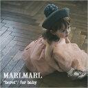 【ラッピング無料】★新商品★MARLMARL(マールマール):beret for baby(ベビーサイズ)ベレー/ベレー帽/帽子/出産祝い/ベビー/プレゼント