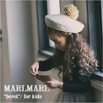 MARLMARL(マールマール):beretforkids(キッズサイズ)