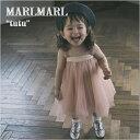 【全3色/2WAY仕様】【ラッピング.のし.メッセージ無料】MARLMARL マールマール:チュチュスカート(ワンサイズ2WAY仕様)チュチュ/ス…
