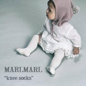 【全6色】MARLMARL マールマール:ニーハイソックス[ラッピング.のし.メッセージ無料]靴下/ソックス/リブ編/出産祝い/誕生日祝い/ベビー/キッズ/女の子/男の子/ギフト/プレゼント