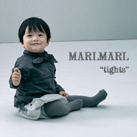 【全6色】MARLMARL マールマール:タイツ[ラッピング.のし.メッセージ無料]タイツ/リブ編/防寒/出産祝い/誕生日祝い/ベビー/キッズ/女の子/男の子/ギフト/プレゼント/送料無料
