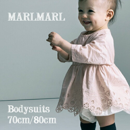 【全4種類/2サイズ】MARLMARL マールマール:ボディスーツ[ラッピング.のし.メッセージ無料]ロンパース/カバーオール/出産祝い/誕生日祝い/ベビー/女の子/男の子/ギフト/プレゼント/送料無料