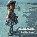 【全3色】MARLMARL マールマール:ドゥドゥドレス(doudou dress)【包装.のし.メッセージ無料・送料無料】ドレス/ワ…
