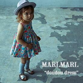【全3色】MARLMARL マールマール:ドゥドゥドレス(doudou dress)【包装.のし.メッセージ無料・送料無料】ドレス/ワンピース/チュニック/出産祝い/誕生日祝い/ベビー/キッズ/女の子/ギフト/プレゼント