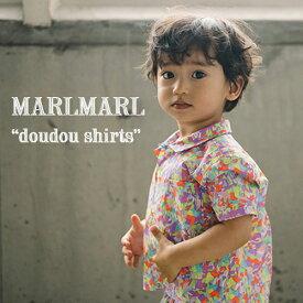 【全3色】MARLMARL マールマール:ドゥドゥシャツ(doudou shirts)【包装.のし.メッセージ無料】シャツ/オープンカラーシャツ/ショーツ/セットアップ/出産祝い/誕生日祝い/ベビー/キッズ/女の子/男の子/専用ケース入り/ギフト/プレゼント