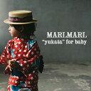 【全4柄/ベビー】MARLMARL マールマール:yukata ゆかた【ラッピング.のし.メッセージ無料】ゆかた/浴衣/浴衣セット/セパレート仕様…