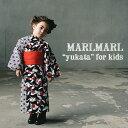 【全4柄/キッズ】MARLMARL マールマール:yukata ゆかた【ラッピング.のし.メッセージ無料】ゆかた/浴衣/浴衣セット/セパレート仕様…