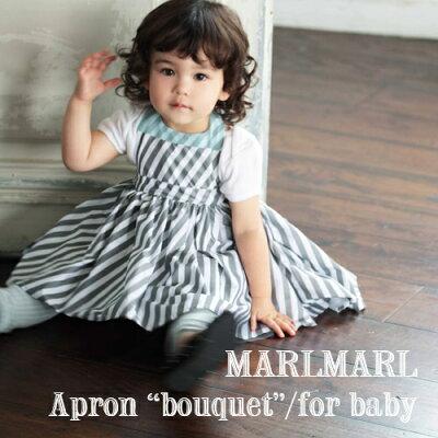 MARLMARL(マールマール):bouquetシリーズモチーフNo.4〜6(ベビーサイズ80-90cm)