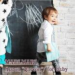 MARLMARL(マールマール):garconシリーズモチーフNo.4〜6(ベビーサイズ80-90cm)