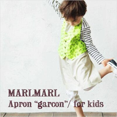 MARLMARL(マールマール):garconシリーズモチーフNo.4〜6(キッズサイズ100-110cm)