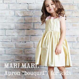 MARLMARL 마르마르:에이프런 bouquet 부케 시리즈 모티프 No. 1~3(키즈 사이즈 100-110 cm) 에이프런/식사 에이프런/생일 축하/키즈/선물