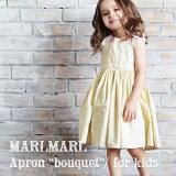 MARLMARL(マールマール):bouquetシリーズモチーフNo.1〜3(キッズサイズ100-110cm)