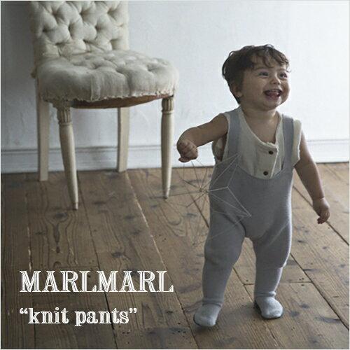 【包装.のし.メッセージ無料】MARLMARL マールマール:ニットパンツ knit pantsニットパンツ/ハイウエスト/出産祝い/誕生日祝い/ベビー/キッズ/プレゼント