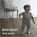 【包装.のし.メッセージ無料】MARLMARL マールマール:ニットパンツ knit pantsニットパンツ/ハイウエスト/出産祝い/誕生日祝い/ベ…