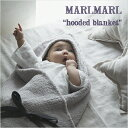 【全3色】MARLMARL マールマール:フードブランケット【ラッピング.のし.メッセージ無料】ブランケット/フード/おくるみ/ひざ掛け/…