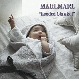 【全3色】MARLMARL マールマール:フードブランケット[ラッピング.のし.メッセージ無料]ブランケット/フード/おくるみ/ひざ掛け/出産祝い/誕生日祝い/ベビー/キッズ/女の子/男の子/ギフト/プレゼント/送料無料