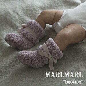 【全3色】MARLMARL マールマール:ニットブーティ[ラッピング.のし.メッセージ無料]ブーティ/ブーツ/ニット/靴下/室内履き/出産祝い/誕生日祝い/ベビー/キッズ/女の子/男の子