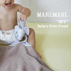 【全3種】MARLMARL マールマール:ブランケット BFF[ラッピング.のし.メッセージ無料]おくるみ/ぬいぐるみ/ガラガラ/出産祝い/誕生日祝い/ベビー/キッズ/女の子/男の子/専用ケース入り/ギフト/プレゼント/送料無料