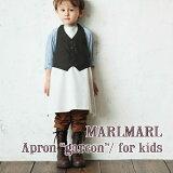 MARLMARL(マールマール):garconシリーズモチーフNo.1〜3(キッズサイズ100-110cm)
