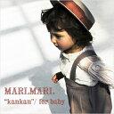 【全4色/ベビー】MARLMARL マールマール:カンカン帽【ラッピング.のし.メッセージ無料】カンカン帽/帽子/出産祝い…