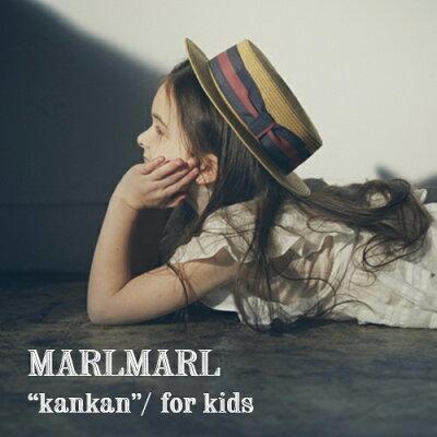 MARLMARL(マールマール):kankanforkids(キッズサイズ)