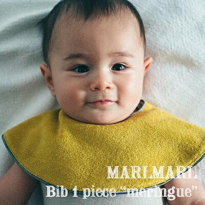 MARLMARL(マールマール):meringueシリーズ