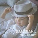 【ラッピング無料】MARLMARL(マールマール):hat for baby(ベビーサイズ)ハット/帽子/出産祝い/ベビー/プレゼント