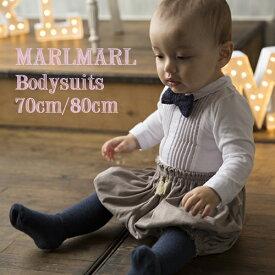 【全4種類/2サイズ】MARLMARL マールマール:ボディスーツ[ラッピング.のし.メッセージ無料]ロンパース/カバーオール/出産祝い/誕生日祝い/ベビー/女の子/男の子/専用ケース入り/ギフト/プレゼント/送料無料
