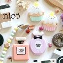 【ネコポスOK】nico(ニコ):シリコン歯固め [カップケーキ・香水]歯固め/歯がため/はがため/おしゃぶり/カミカミ/シリコーン/厚生労働省認定/出産祝い/誕生日祝い/ベビー/女の子/男の子/プレゼント/ギフト