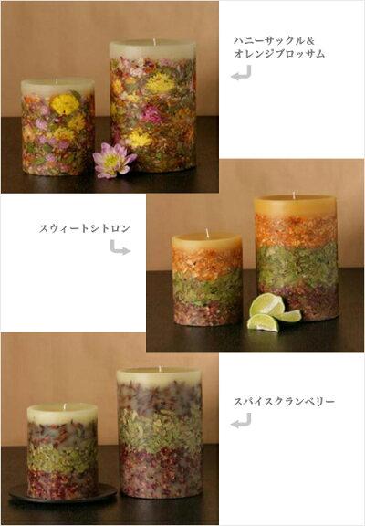 ROSYRINGS(ロージーリングス)Botanicalキャンドルは香りをお選びいただけます