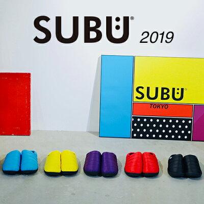 【全5色】SUBU2019:誰も知らない冬のサンダル