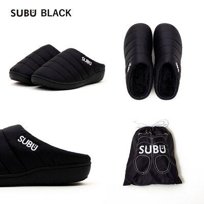 【全8色】SUBU2020:寒い時期、ふと出掛ける時に素足で履ける、いままでにない秋冬のサンダル。
